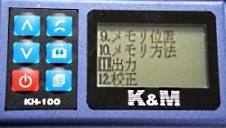 KH-100