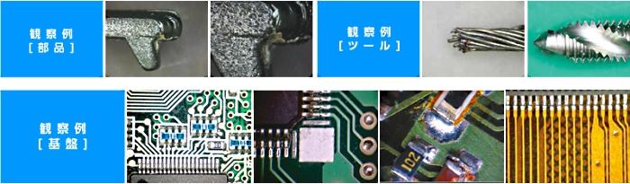 システム実体顕微鏡 DSZ-44ILM