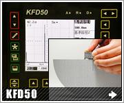 KFD50 簡易取扱説明書 斜角探傷 入射点・測定範囲・屈折角の設定方法